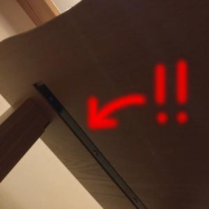 ダイニングテーブル裏にティッシュを付ける【その1】