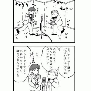 再開のお知らせ~ご挨拶 1/2
