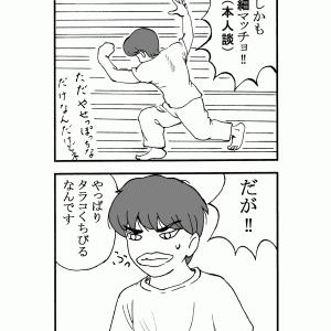 再開のお知らせ~ご挨拶 2/2