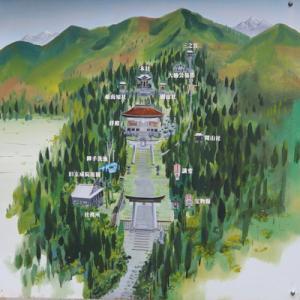平泉寺 苔寺