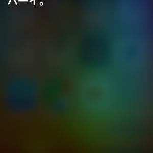 Siriを鮎釣りに誘うが。。