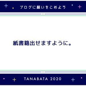 2020/06/22