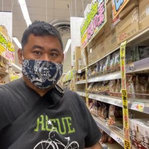 ハワイと中継ショッピング