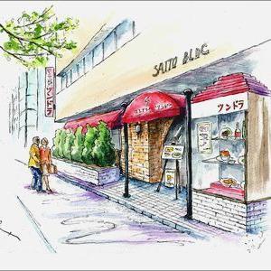 赤いテント の ロシア料理店( pen画 )