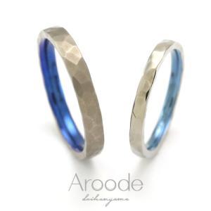 金属アレルギーでも安心して着けて頂ける結婚指輪 チタン・ジルコニウムの指輪 雅 表参道