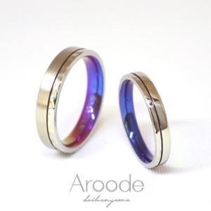 カラー発色が選べる!!色付きの人と違う結婚指輪 チタン・ジルコニウム素材使用 雅 表参道