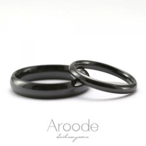 個性を求めるなら黒い結婚指輪はいかがでしょう? ブラックマリッジリング。雅-miyabi-表参道