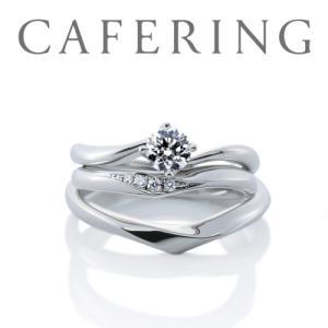 手と手を取り合ってふたりが交わす幸せの約束を表現したシンプルで可愛い指輪