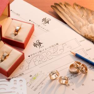 世界にひとつのオリジナル結婚指輪を『手彫り相談会』で叶えよう♪*【京都本店】
