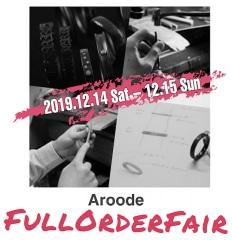 世界にひとつのリングが創れるAroodeフルオーダーフェア開催中!!【京都本店】