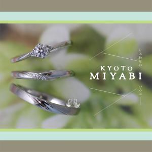 雅-miyabi-オリジナルのプラチナの割金について