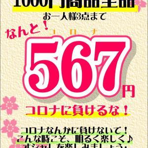 笹の葉サラサラ〜♪