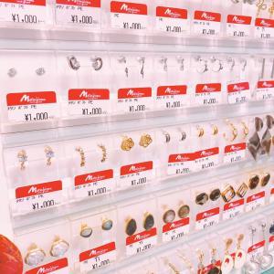 亀岡 マツヤマ本店では、換気・消毒・体調管理に努めております!
