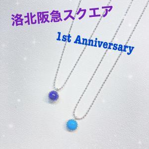 1周年記念☆早い者勝ちネックレス