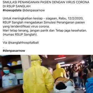 インドネシアのコロナウィルス被害