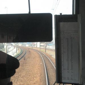 【テキトー駅めぐりVol.4】JR西日本・大阪編Part2「チキラーソフトを食す!」