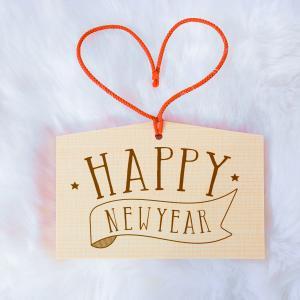 新年のご挨拶と今年の3つの抱負