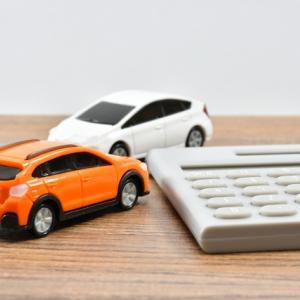 登録から13年。自動車税が値上げしていました。
