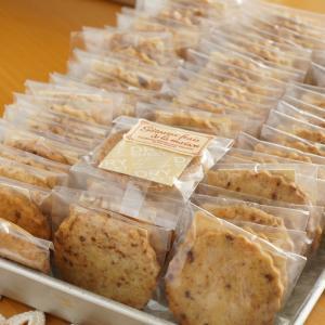クッキーを100枚