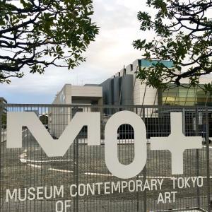 東京都現代美術館 MOT