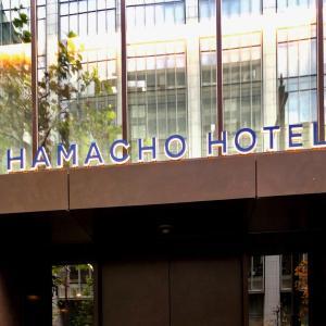 『HAMACHO HOTEL』