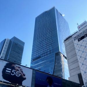 渋谷スクランブルスクエア『鼎泰豐』