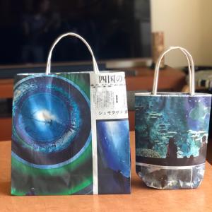 新聞バッグづくり⑥ 新聞バッグの強度と、水族館のバッグ