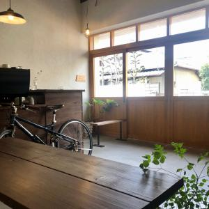 ROYAL NIBOSHI COFFEE STAND