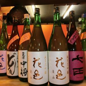和食 花くるま 超お宝「花邑 純米大吟醸 愛山」十四代高木社長が技術指導の酒