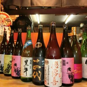 和食 花くるま FBの原稿 地酒飲み放題10酒コース10月14日更新