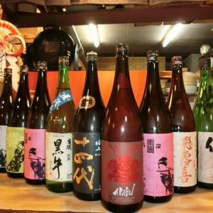 和食 花くるま 地酒飲み放題10酒コース10月14日更新 赤武 純米ひやおろし