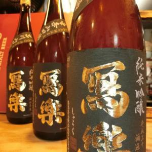 和食花くるま 今「花くるま」一押しの酒『写楽 純米吟醸東条 吉川」「楽器正宗 本醸酒」