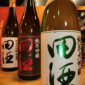和食花くるま お宝です「田酒 純米大吟醸四割五分」特A地区山田錦100%精米45%