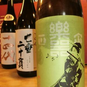 和食花くるま 7月お宝到着「楽器正宗 本醸造中取り」福島県 今大注目の酒シリーズ