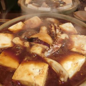和食 花くるま 夏美味い「烏賊味噌焼」豆板醤と名古屋の赤味噌の美味さ絶品です