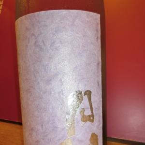 和食 花くるま お宝到着「月山」島根 涼夏純米+8 スッキリキレる辛口純米夏酒