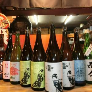 和食花くるま「楽器正宗 純醸」福島県 今大注目の酒シリーズ初の純米酒 超コスパ