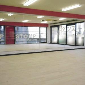 駅から近いレンタルダンススタジオ