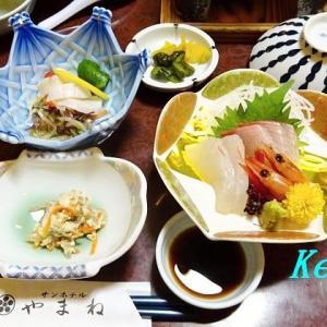 若狭小浜「サンホテルやまね」(2)夕食は鯖(サバ)!鯖御膳 〔福井県小浜市〕