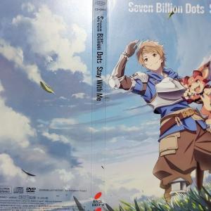 大いなる青・・・GRANBLUE FANTASY The Animation Season 2