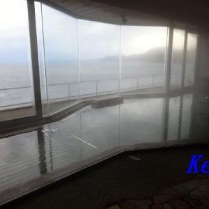 「稲取東海ホテル湯苑」(3)内湯と泉質 〔静岡県東伊豆町〕