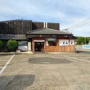 佐野ラーメン「麺や 大山」(1) 土日祝なら午後5時に。〔栃木県佐野市〕