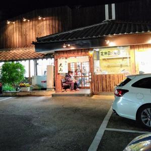 佐野ラーメン「麺や 大山」(2) 夜はお早めに。〔栃木県佐野市〕