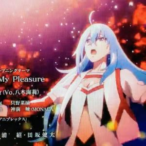 『VIVY(ヴィヴィ)-Fluorite Eye's Song-』感想(2)「Sing My Pleasure」