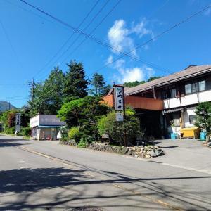 鹿沢温泉「鹿の湯つちや」(3) 朝の温泉 〔群馬県嬬恋村〕