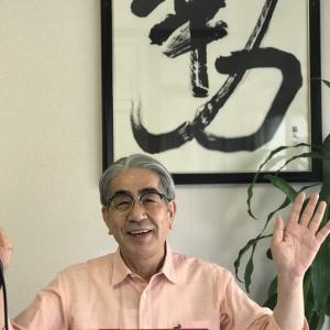 """""""ZOOMで繋がろうレイドウレイキ瞑想会9/27に開催します"""""""