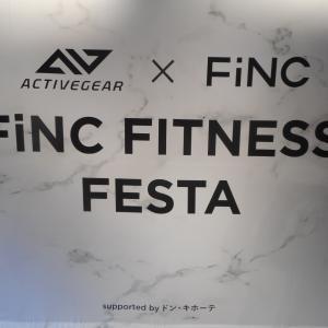 FiNC FITNESS FESTA