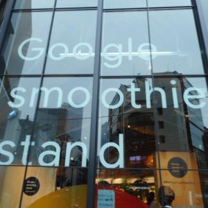 期間限定「Google smoothie stand」明日まで