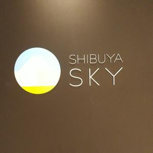 【もっとTokyo】地上230mの展望台「渋谷スカイ」