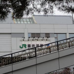 【軽井沢】軽井沢プリンスショッピングプラザ